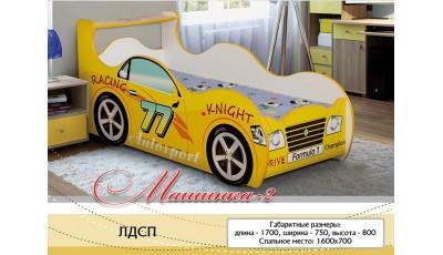 Детская кровать Машинка 2